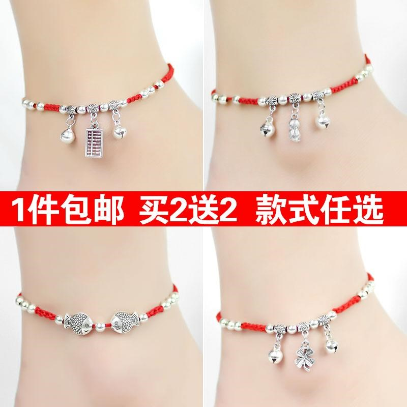 Pure jade stone chicken babys birthday Bracelet red rope woven foot chain mens and womens transport foot ring is a chicken gift