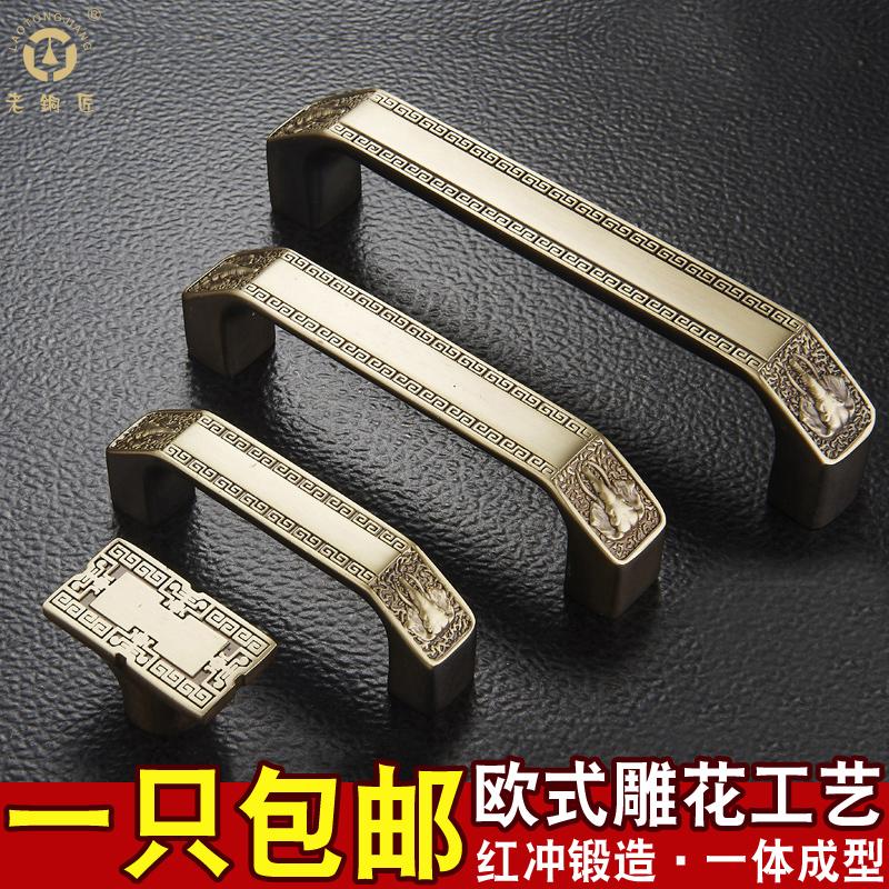 老铜匠新中式拉手MJ081400