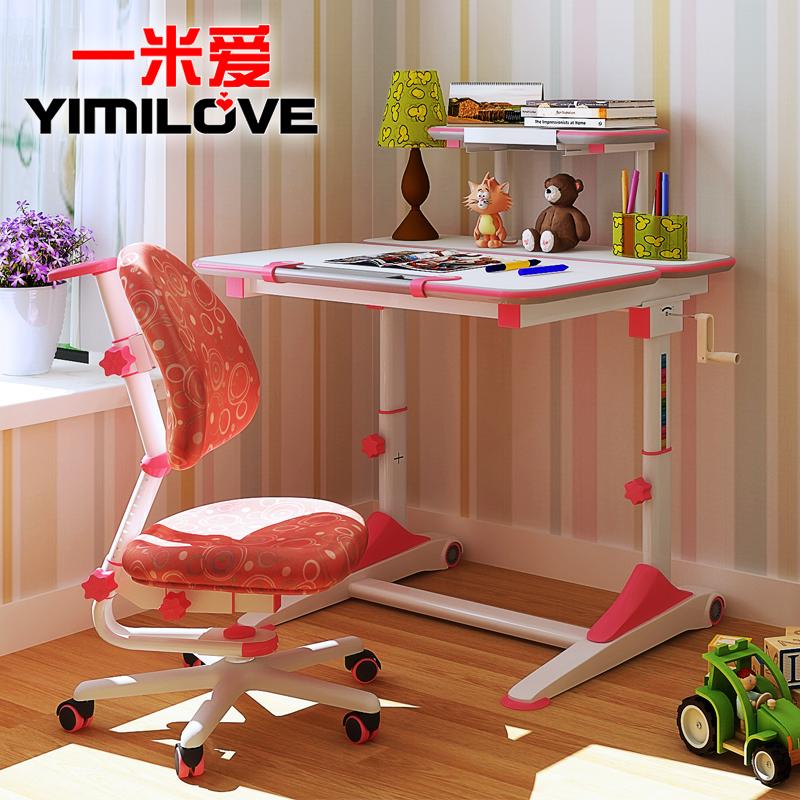 一米爱家具儿童书桌YMA-C002