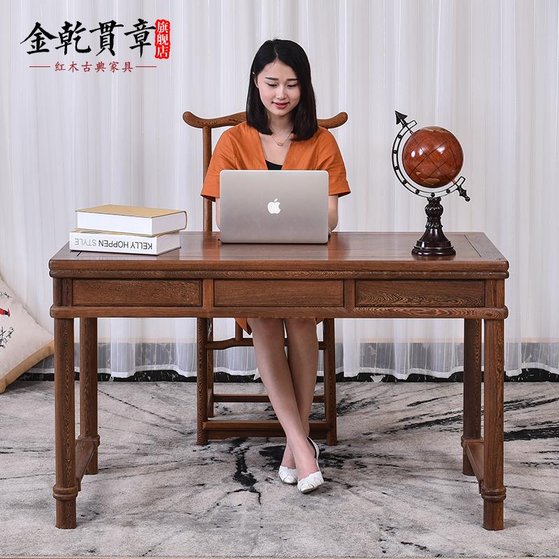金乾贯章实木书桌SZ-1024