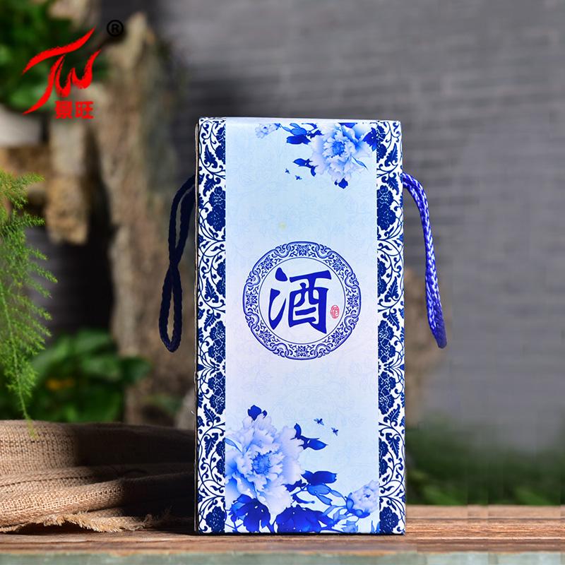 景旺装酒盒JWJH-001
