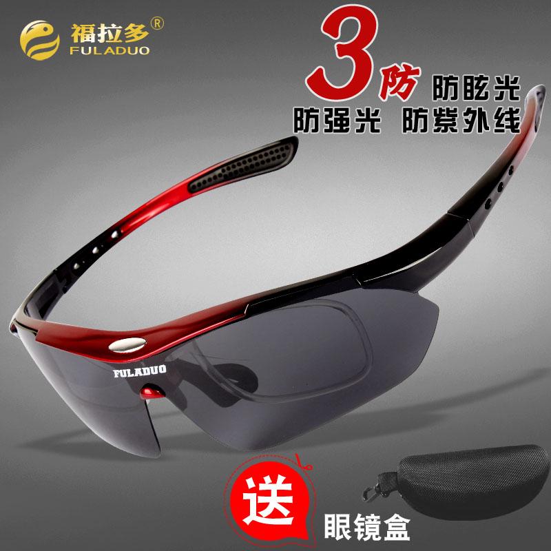 钓鱼眼镜户外看漂高清偏光增晰镜近视骑行防风太阳镜司机墨镜