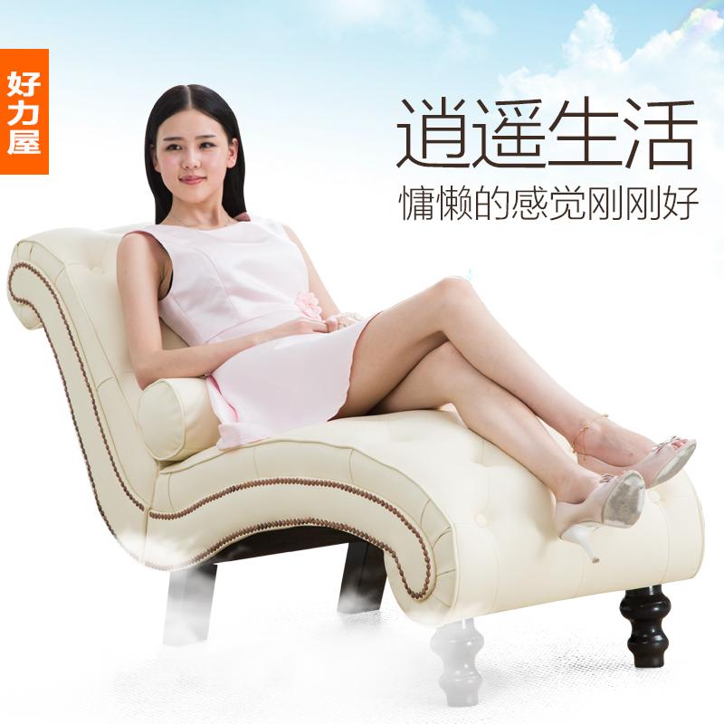 好力屋新古典贵妃椅sancy1675