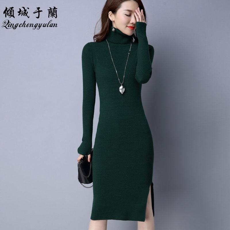 紧身打底衫女长袖长款冬季加厚修身毛衣手套袖弹力针织开叉羊毛衫