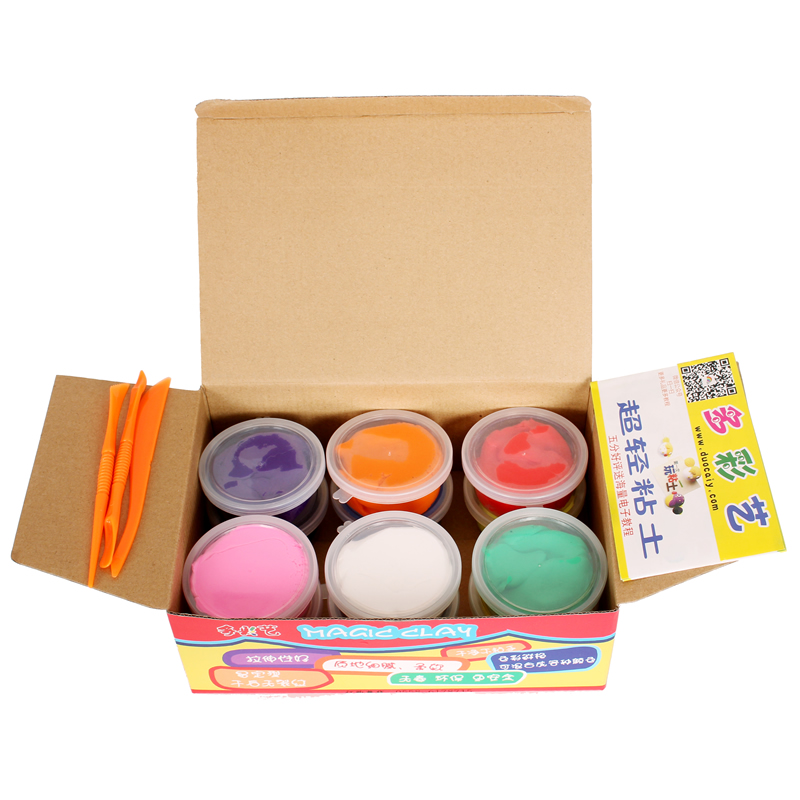 超轻粘土24色水晶彩泥无毒橡皮泥纸太空雪花奶油土36色沙套装玩具