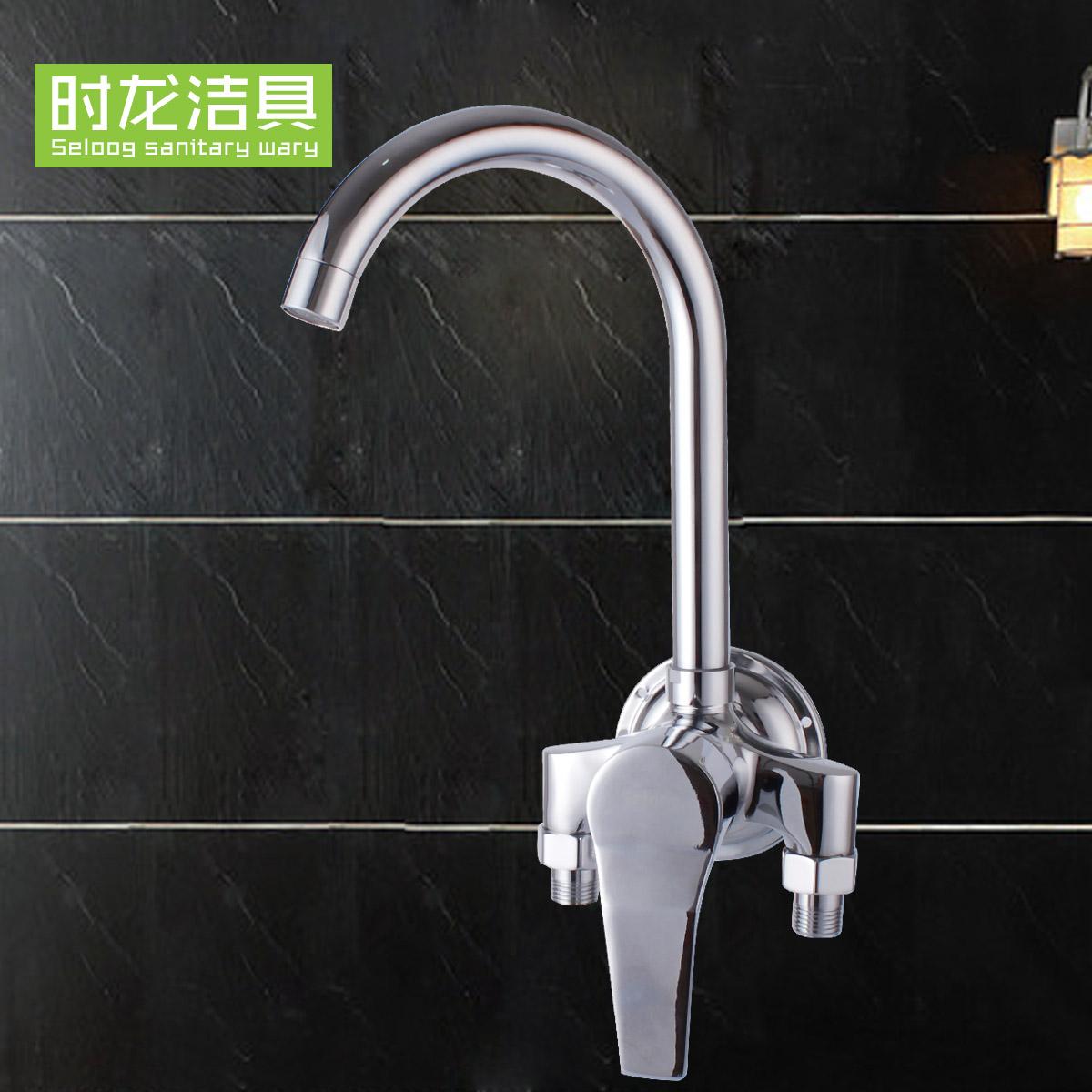 时龙全铜冷热洗菜盆水龙头S220006-1