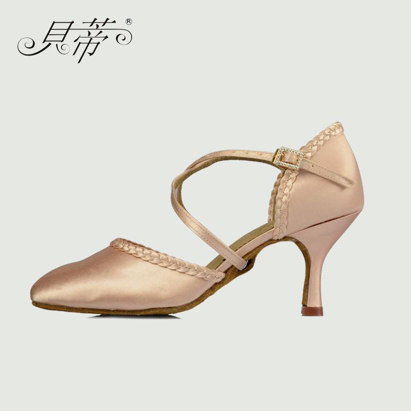 BD-贝蒂舞鞋 摩登舞鞋女成人软底国标华尔兹舞鞋两截头舞蹈鞋184