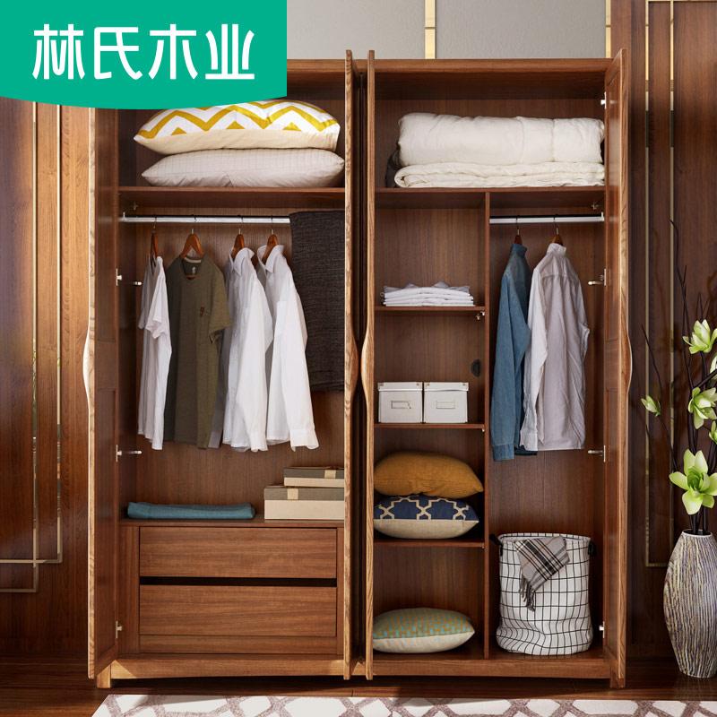 中式衣柜1.8米现代简约卧室小户型经济型板式柜子实木框家具CU1D