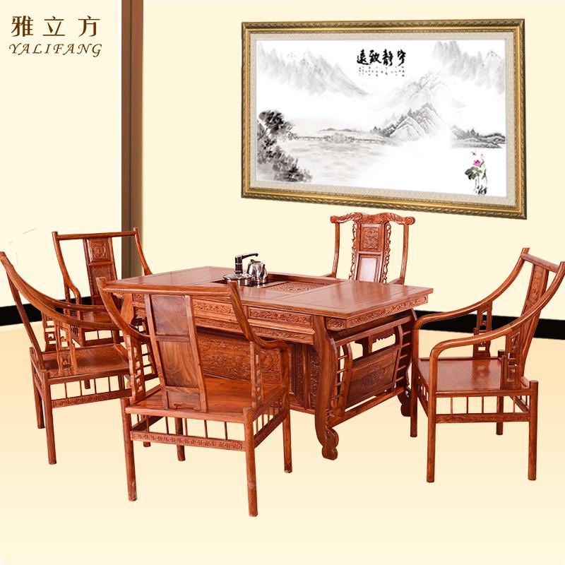 雅立方红木功茶台YLF/2052