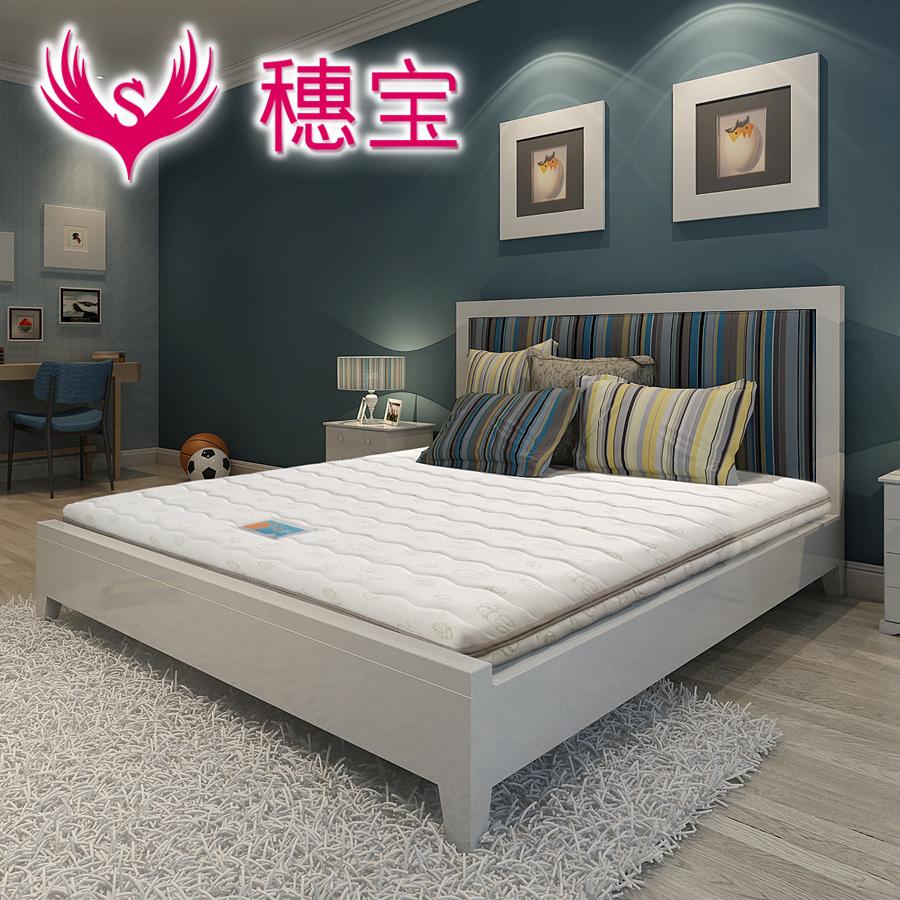 穗宝床垫梦想号