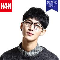 汉HAN 眼镜架 眼镜框 近视眼镜 tr时尚全框眼镜学生商务男女潮