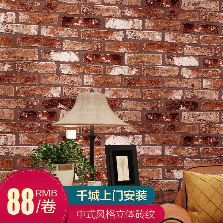 新巢古典中式仿古砖纹墙纸3d立体GR2-6151
