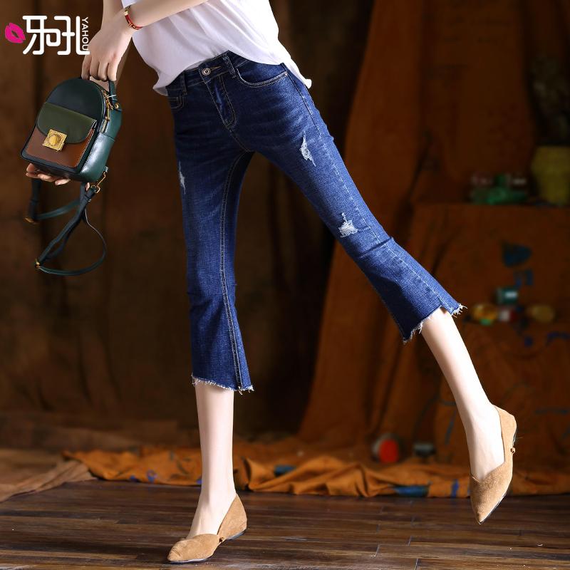 呀吼喇叭裤女显瘦七分裤2018夏季新款破洞牛仔裤女弹力显瘦微喇裤