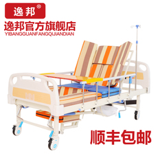 Yi bang (medical devices)
