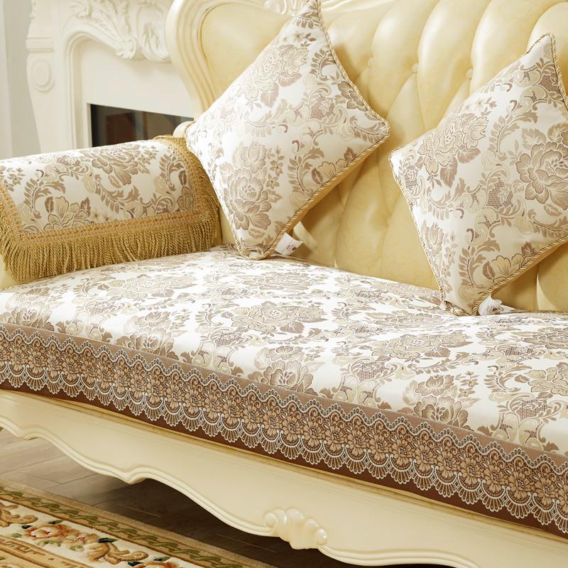 圣美绮高档欧式沙发垫DNXL