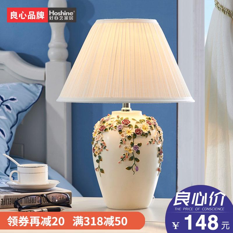 好心艺欧式台灯D63010