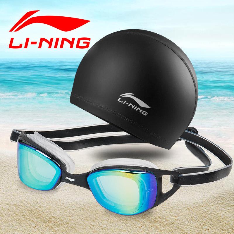 李宁泳镜泳帽游泳套装大框平光防水防雾高清镀膜男女成人游泳眼镜