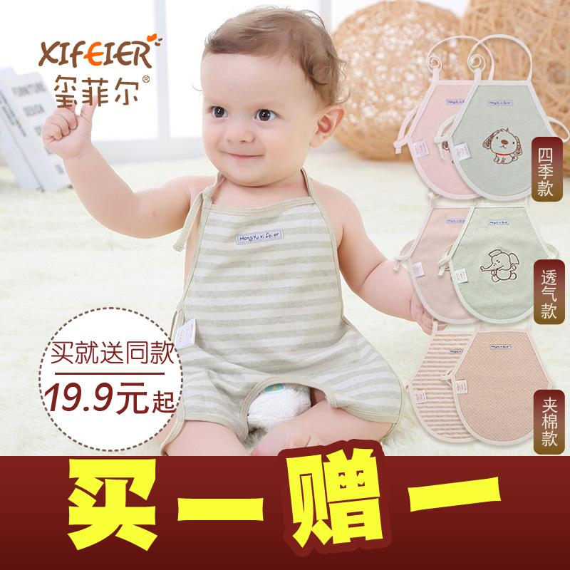 婴儿肚兜纯棉春夏季薄款彩棉连脚肚兜儿童宝宝肚兜新生儿肚兜正品
