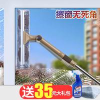 佳帮手双面擦玻璃器家用伸缩杆高楼双层中空擦窗户清洁工具玻璃刮