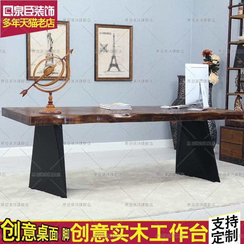 泉臣装饰电脑台式桌子qczs009