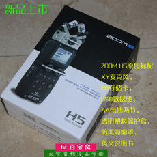 плеер OTHER ZOOM H5 H4N H6