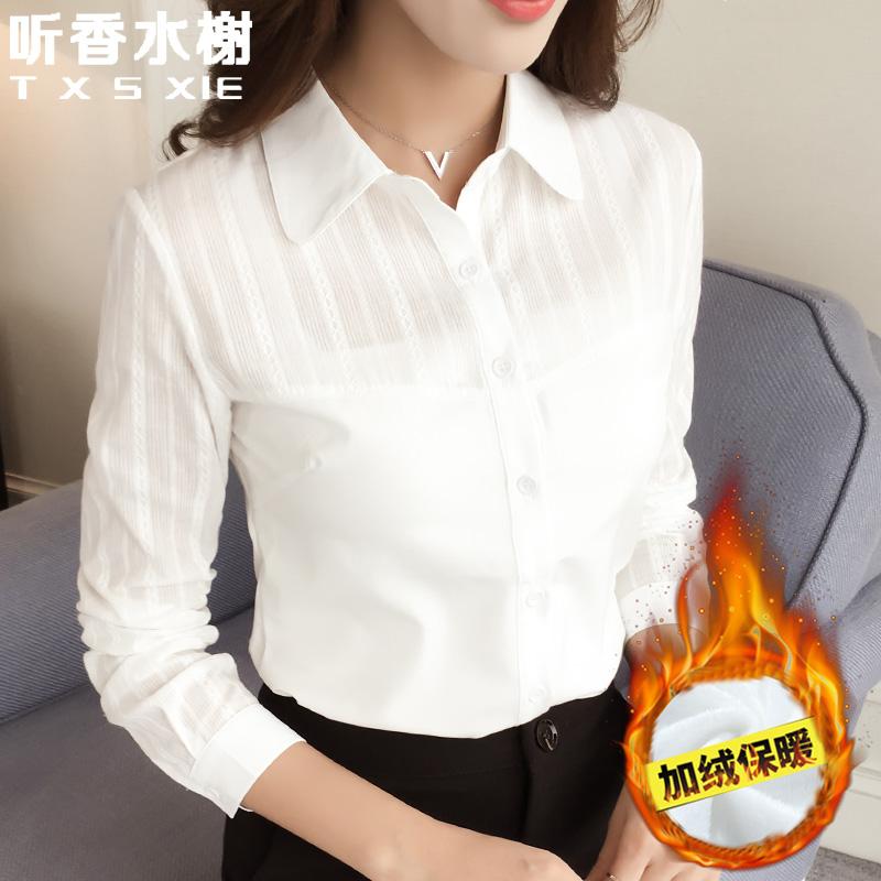 женская рубашка Listen perfume Pavilion txsx17629