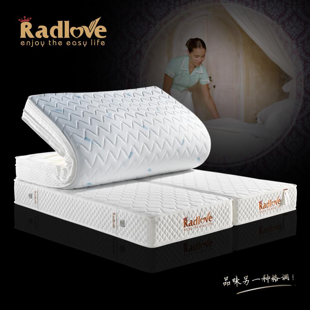 Radlove超软床垫功能海绵