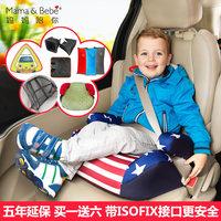 进口品牌 儿童安全座椅增高垫汽车用3-12岁宝宝坐垫ISOFIX硬接口