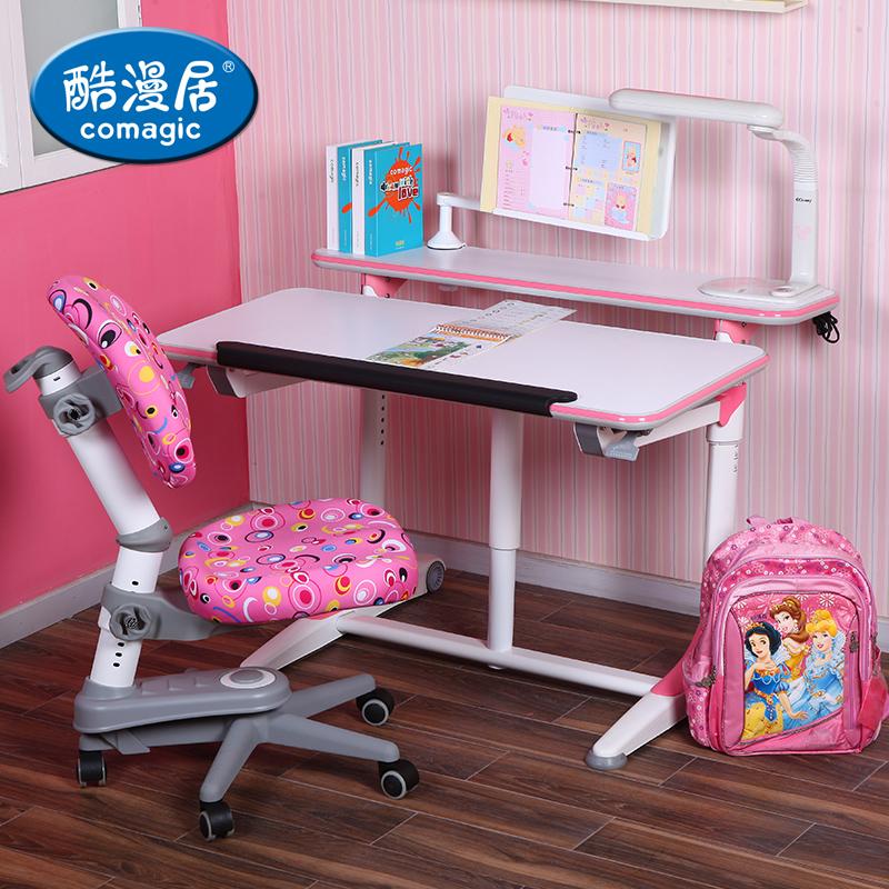 酷漫居功能儿童学习桌Y-1100&B-100