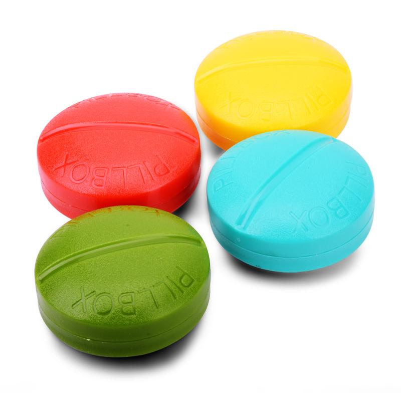 莱珍斯迷你圆形4分格药盒随身口香糖盒药小实用礼品盒4色可选