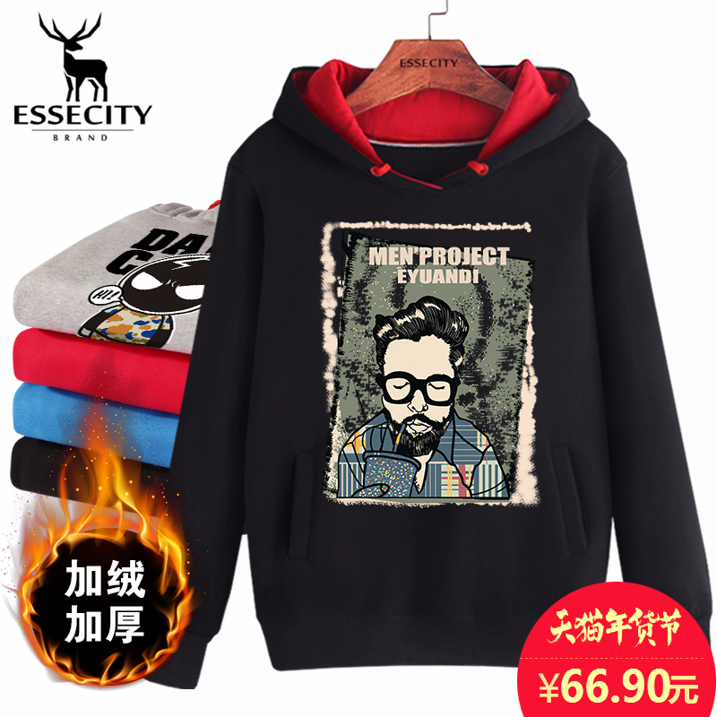 Full Zip Hooded Sweatshirt Essecity esym003