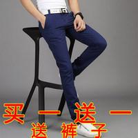 2016新款冬季男裤加绒小脚男士休闲裤男修身韩版潮流百搭长裤子潮