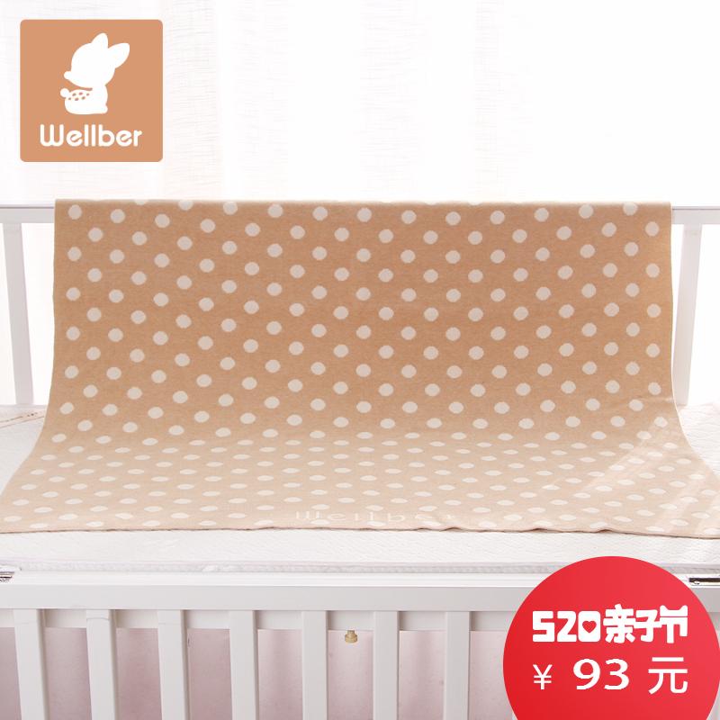 威尔贝鲁婴儿毛毯17210510117O1120