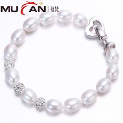 慕梵 雨微 天淡水珍珠手链送女友 妈妈 生日礼物 自主创作 然强光