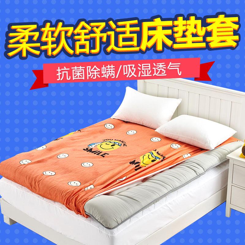 安思缦床垫ASM201703072155