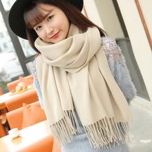 韩版针织毛线围巾 女秋冬季长款披肩