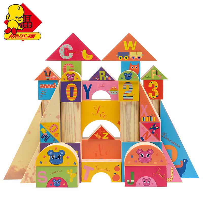 儿童启蒙拼装积木益智玩具