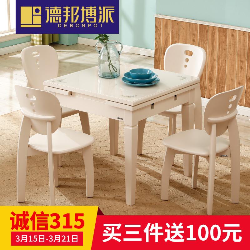德邦博派正方形钢化玻璃餐桌01_QQ9008