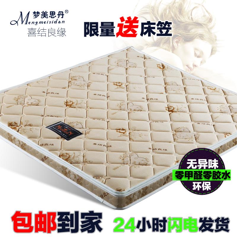 3E椰棕垫薄床垫 椰棕折叠床垫儿童可拆洗 床垫硬1.5-1.8米床 定做