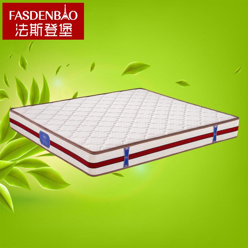 法斯登堡椰棕床垫椰棕床垫