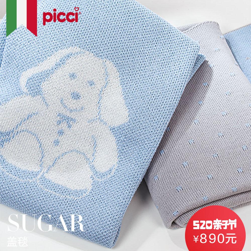 picci意大利盖毯婴儿毛毯PISR90100