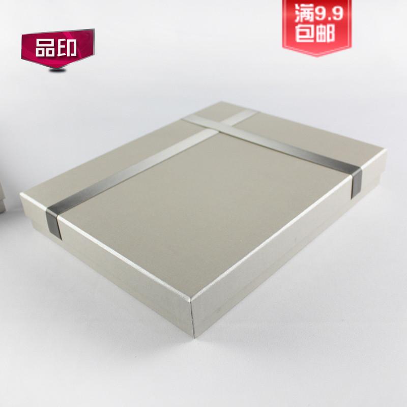 创品印生日礼品盒PY285-银灰相册盒
