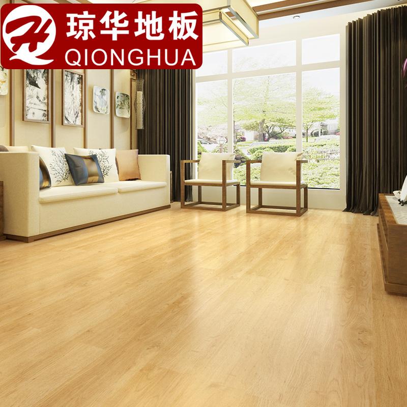 琼华PVC地板QH-1024