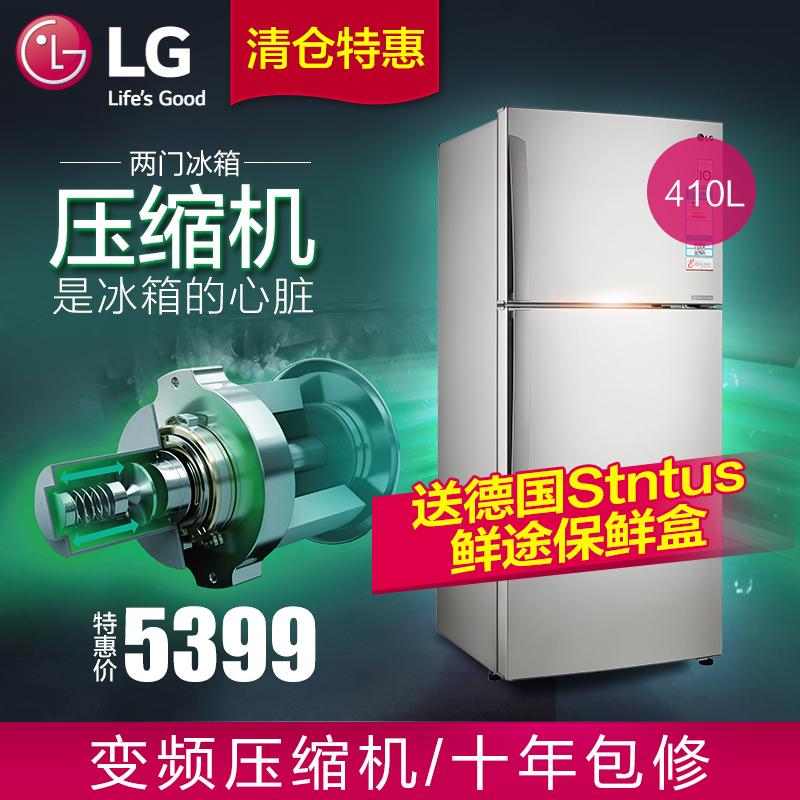 lg410升双门冰箱grb432hlcn