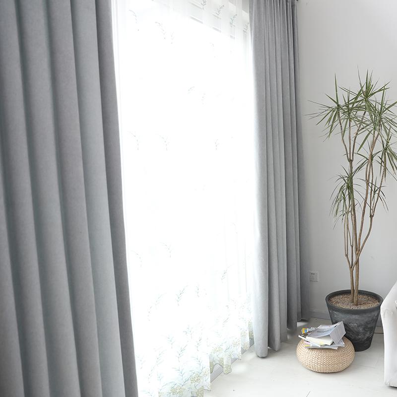 越帛北欧简约风格窗帘素色窗帘成品平面窗落地