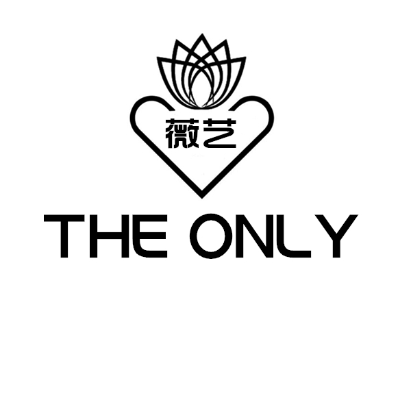 THE ONLY 薇艺