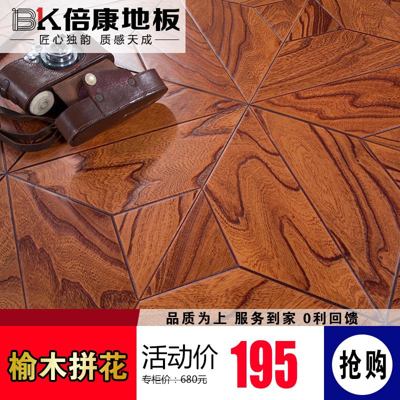 倍康实木复合地板BK9101榆木艺术拼花