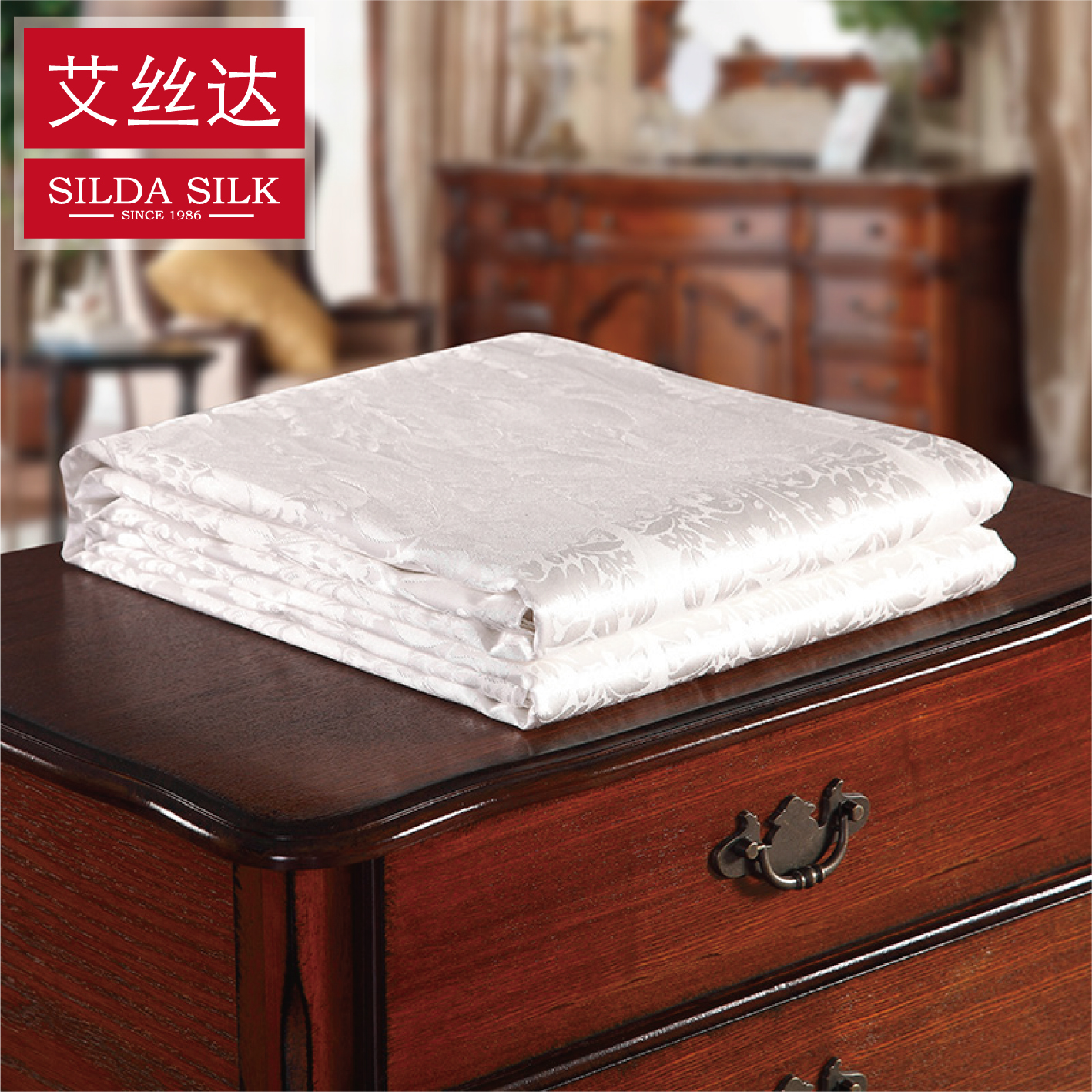 silda丝棉被套SZBT01001