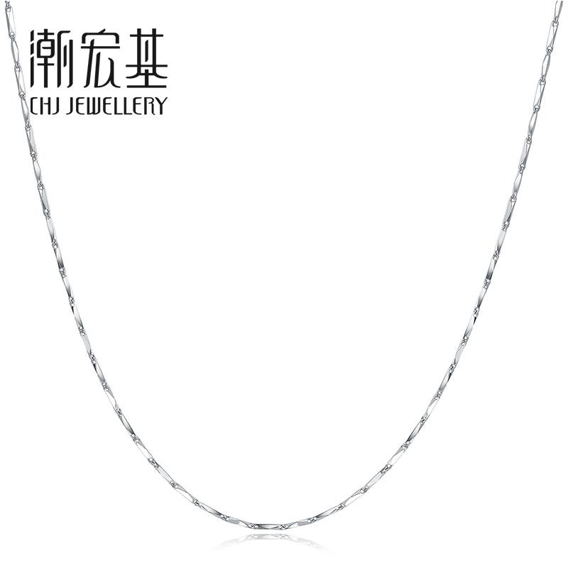 潮宏基珠宝 恋铂 pt950铂金项链白金配链四角链女款 工费150
