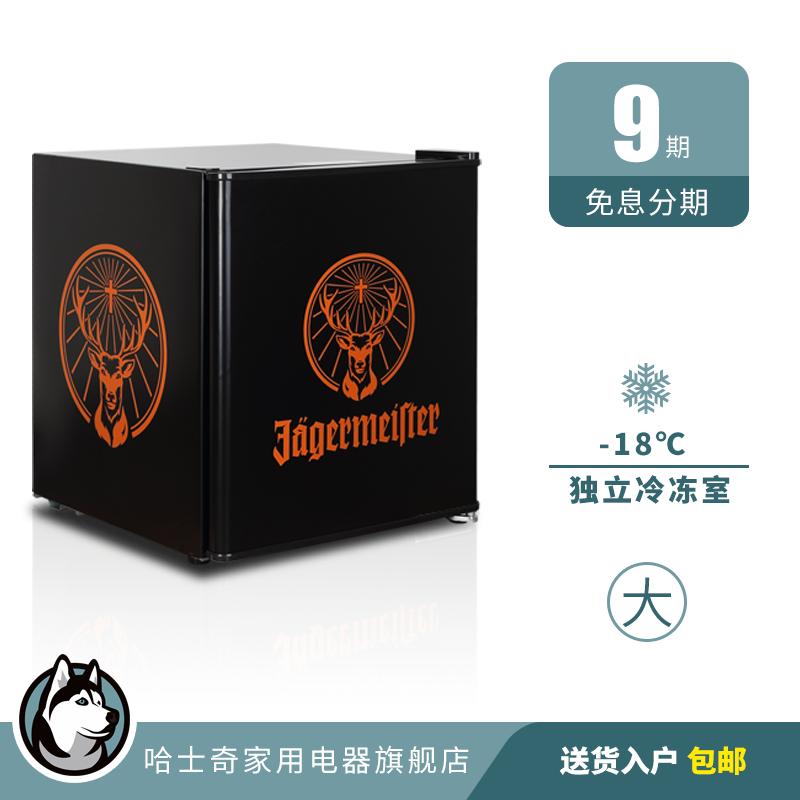 哈士奇保鲜冰箱bc46rmc